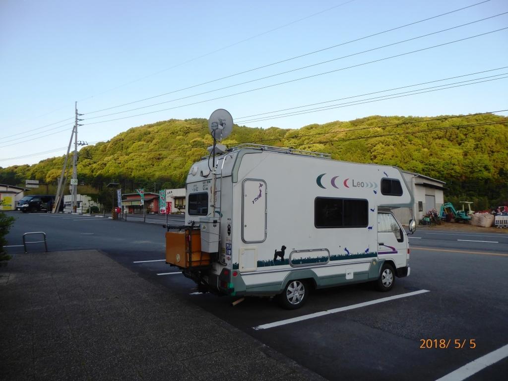 P61220075.jpg
