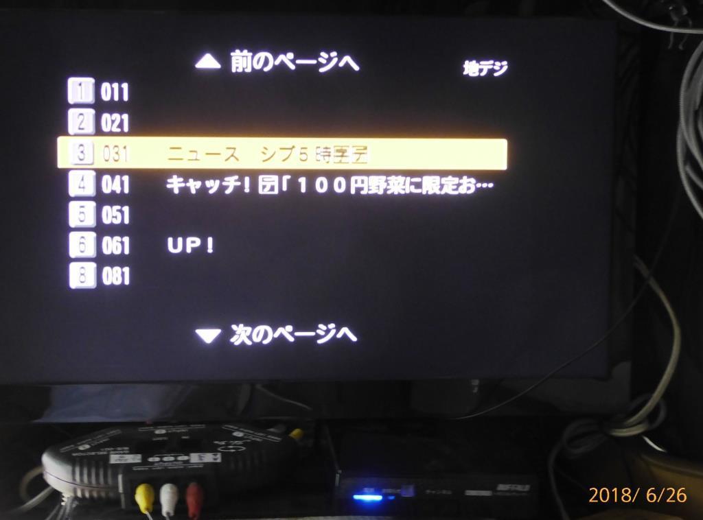 P71230335.jpg