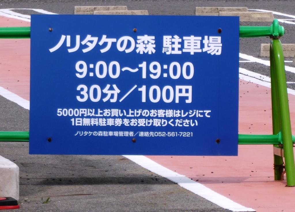 P91200780.jpg