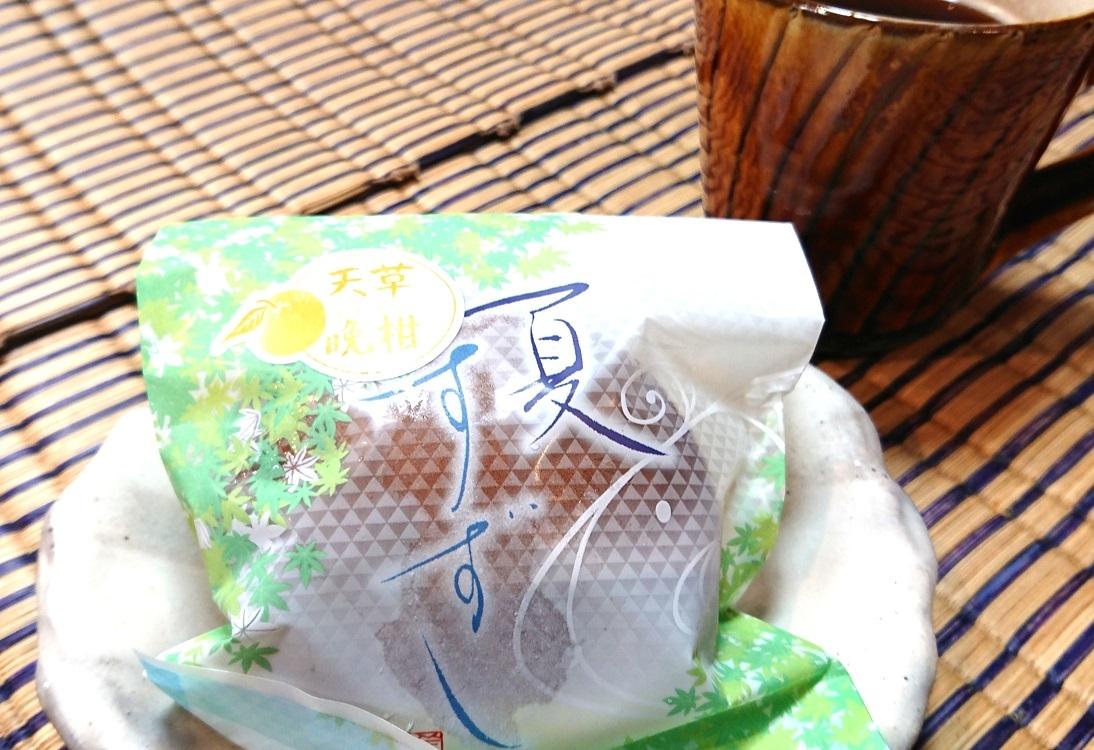 18-04-23-15-09-49-982_deco.jpg