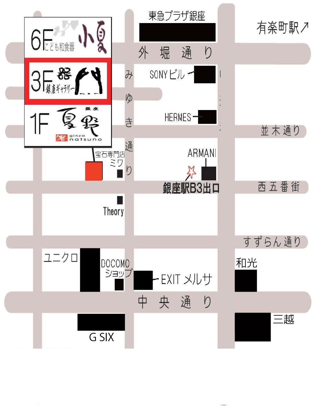 six門地図