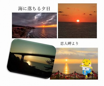 海に落ちる夕日 p3