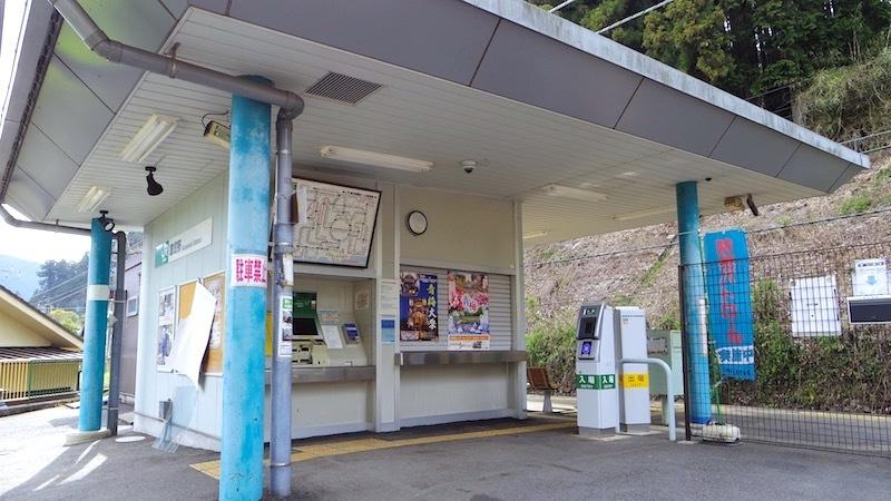 「鎧塚」ー青梅市指定史跡ー