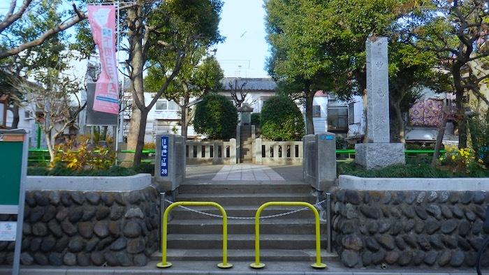 「妙亀塚」ー東京都指定旧跡ー