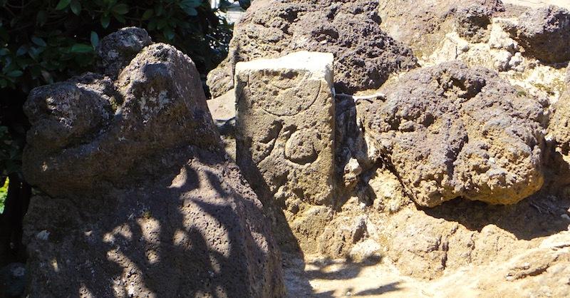 「豊島長崎の富士塚」ー国指定 重要有形民俗文化財ー