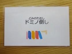 20180903 (1)