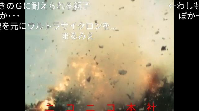 Screenshot_20180805-125424.jpg