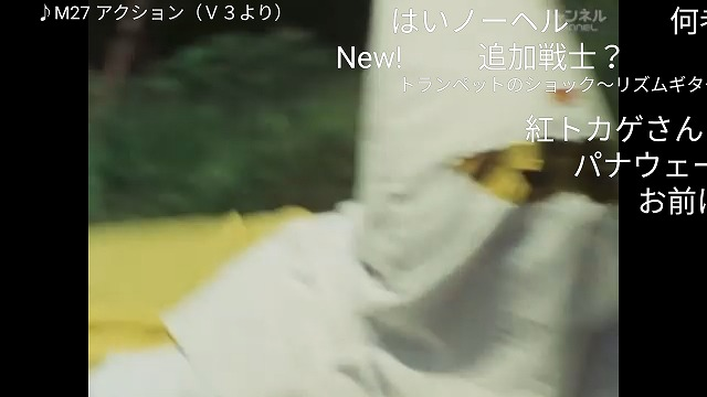 Screenshot_20180812-193012.jpg