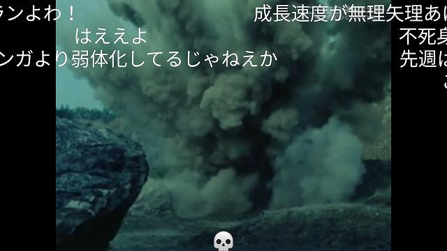 Screenshot_20180819-130531.jpg