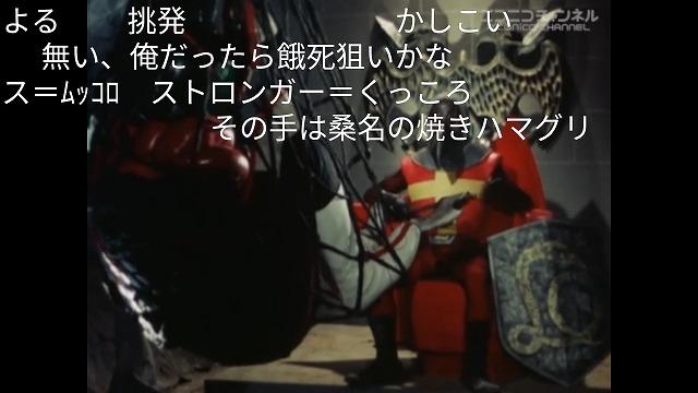 Screenshot_20180923-193709.jpg