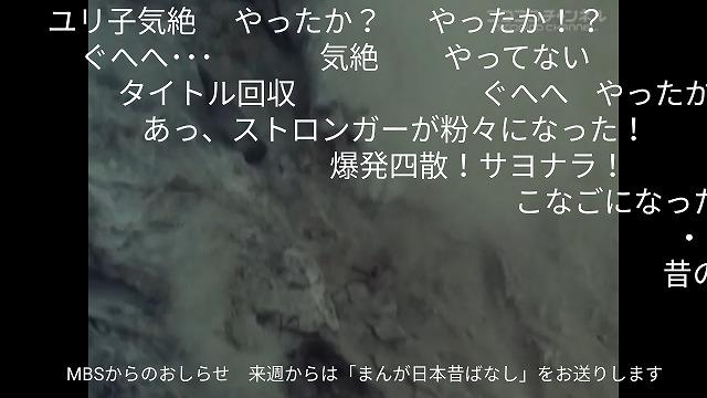 Screenshot_20180923-194215.jpg