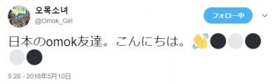 [Readygo]Image 2018-05-11 04-58-09