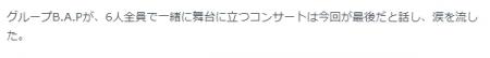 [Readygo]Image 2018-07-23 23-33-08