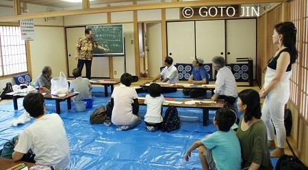 赤沢宿・油障子祭12