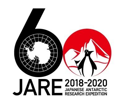 JARE_60thロゴ(正)