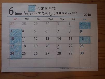 2018-05-30 002