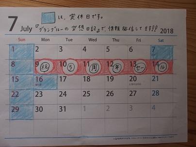 2018-07-03 001