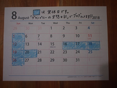 2018-07-18 030