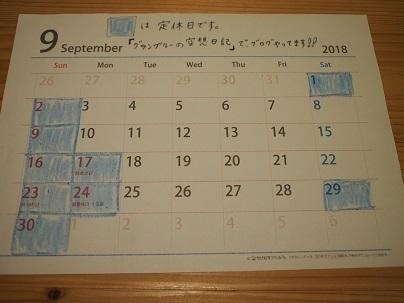 2018-08-30 005