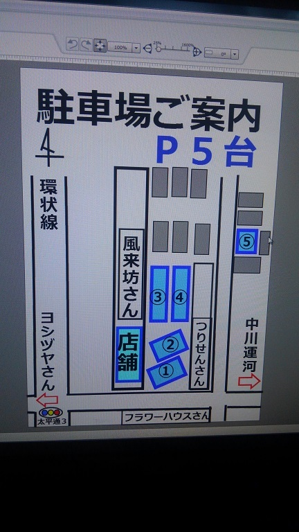 KIMG0835.jpg