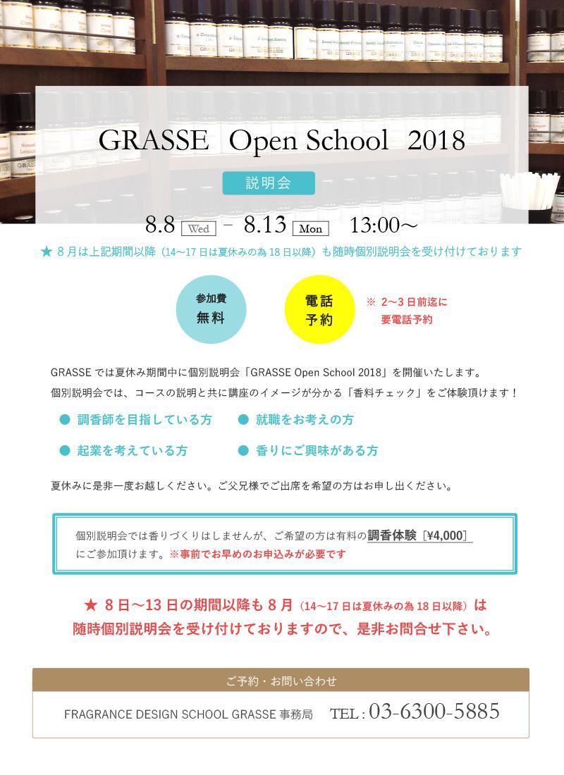 GRASSE-Open-School-2018.jpg