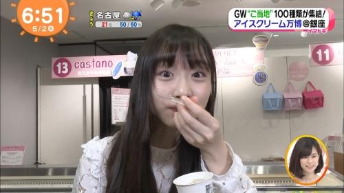 【画像】めざましテレビでとんでもない美少女 内田珠鈴 が発見されるwwwwwwwwwwwwww