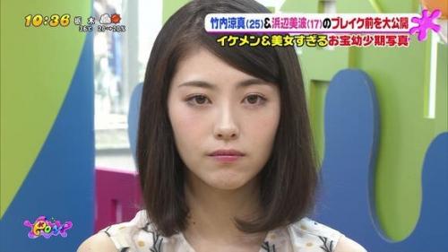【悲報】浜辺美波さん(17)、超絶劣化してしまう・・・