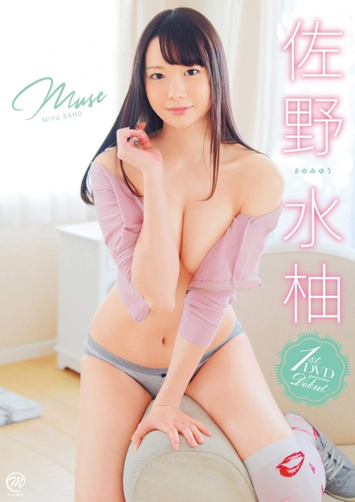 B90W58H86、ピュアな笑顔のGカップ新人グラドル 佐野水柚デビュー