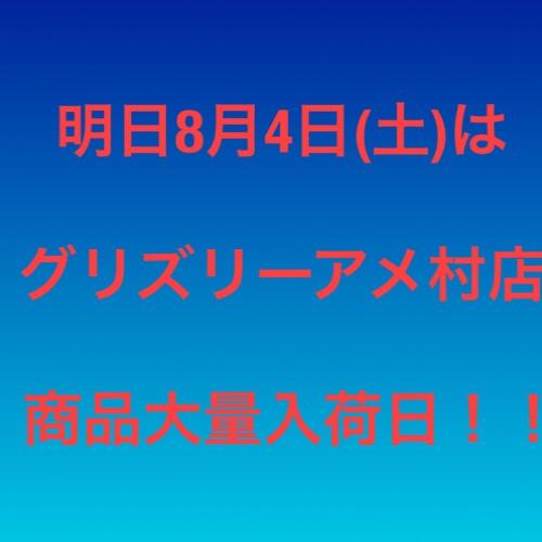 fc2blog_2018080314444708a.jpg
