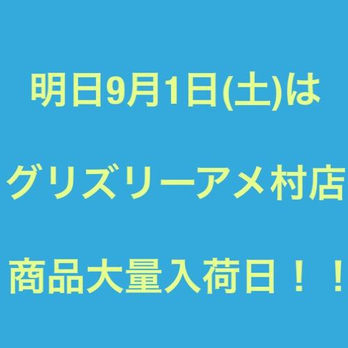 fc2blog_201808311344458cd.jpg