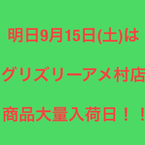 fc2blog_20180913230009f85.jpg