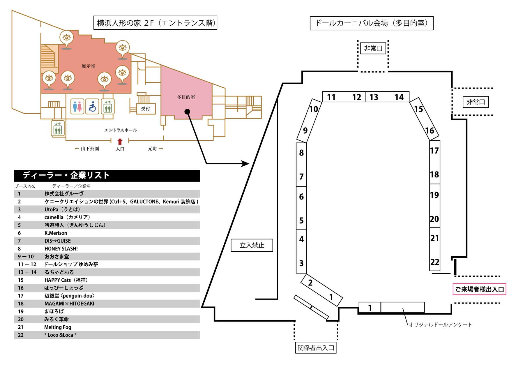 _haichizu_180518.jpg