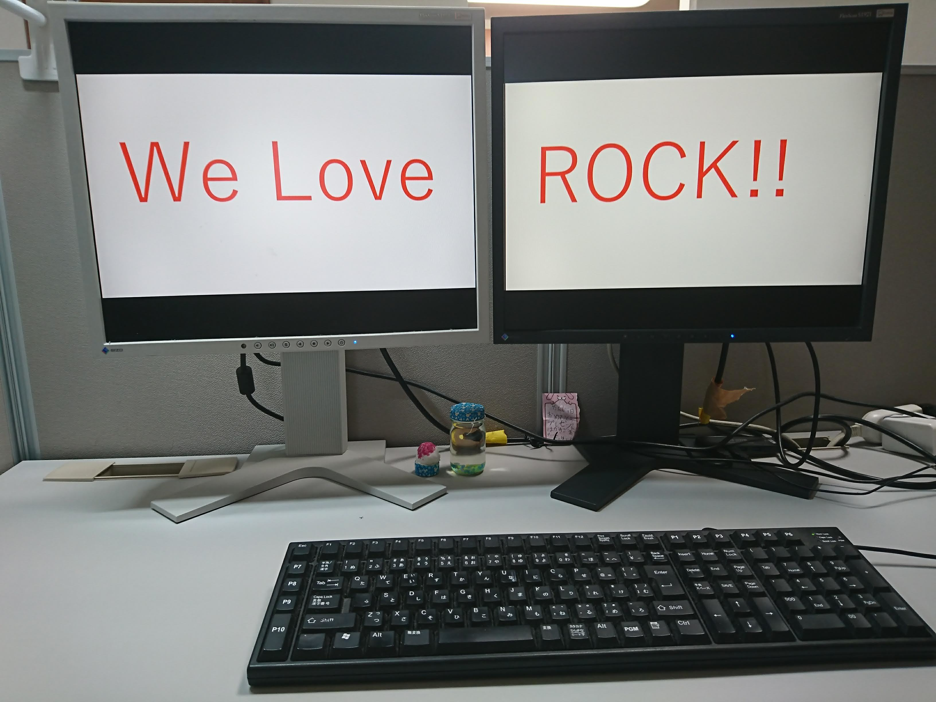 we_love_rock.jpg
