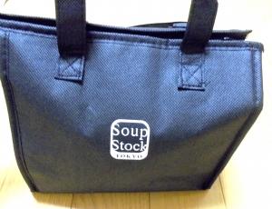 スープストック保冷バッグ