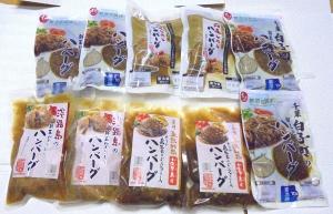 石井食品株主優待2018