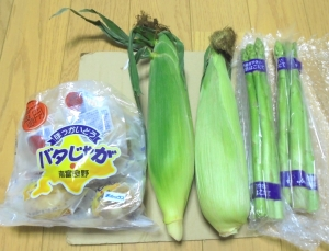 北海道名産品