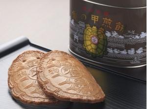 江戸金亀の甲煎餅