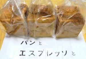 パンとエスプレッソとムー