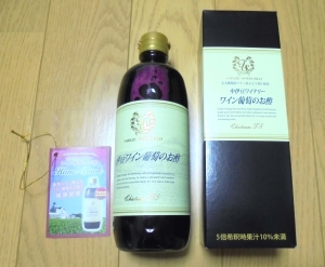 シダックス優待ワイン葡萄の酢