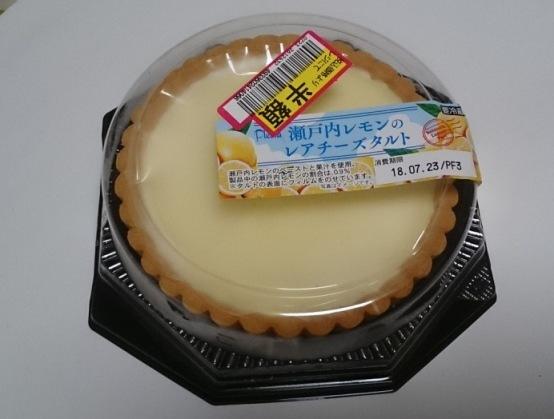 瀬戸内レモンのレアチーズタルト