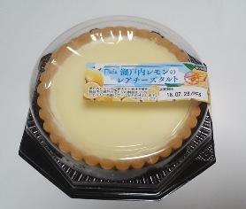 瀬戸内レモンのレアチーズタルト01