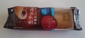 生チョコの手巻きクレープ01