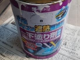 屋根の塗り替え00 (2)