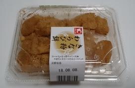 きな粉わらび餅01