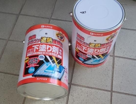 屋根の塗り替え125