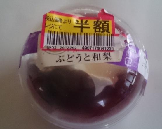 ぶどうと和梨