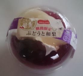 ぶどうと和梨02