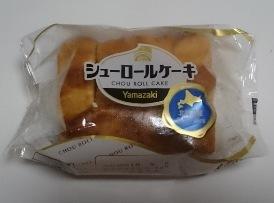シューロールケーキ06