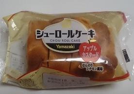 シューロールケーキ01 (2)