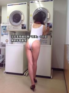白穴開きレオタード③